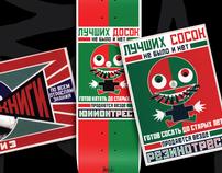 Brink X Union skateboards 2012