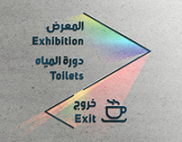 UAE Pavilion, Dubai Expo 2020