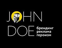 Разработка логотипа для рекламного агентства