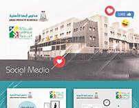 تصاميم سوشال ميديا Social media design