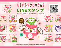 LINE sticker 4