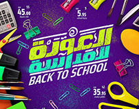 Back To School Cover