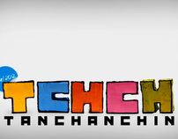 REEL 2012 tanchanchin
