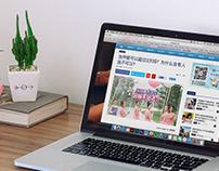 Culture Guru Blog Post Featured Image Designs