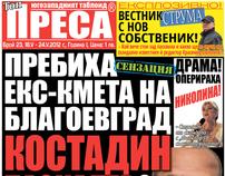Top Pressa - issue 23/2012 - pre-press, design