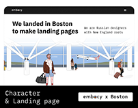 Embacy x Boston. Character & Landing Page