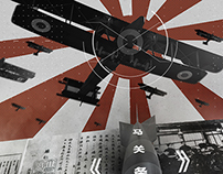 抗日战争纪念馆 – 台湾厅主题影片