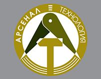 Logotype for АРСЕНАЛ ТЕХНОЛОГИЯ