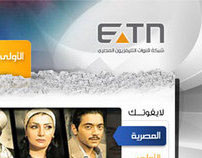 Egyptian Radio & Television Union