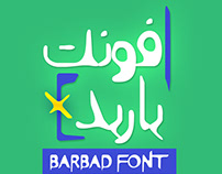 Si47ash Barbad font [Latin & Persian]
