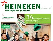 HEINEKEN magazine