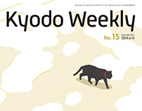 Kyodo weekly Cover