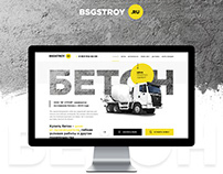 BSG STROY - Web Design, Programming