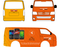 Axiom Truck branding