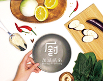 加減成廚|Sharing & Cooking