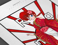 Ranko Saotome / Rumiko Takahashi