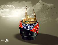 Ramadan 2017 Al-Sayed Al-Badawy