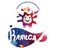 BLOT logo / КЛЯКСА логотип/персонаж детского центра