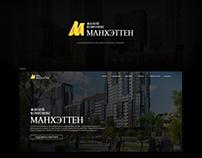 Concept website design l Manhattan