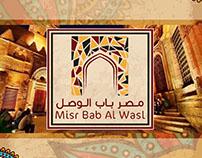 Misr Bab ElWasl Arabic Book