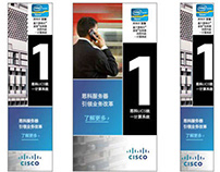 Chinese Flash for Cisco