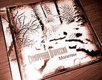 """Twilight Depression"" CD booklet art and design"