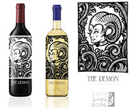Demon Wine - Concept Packaging