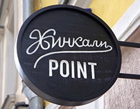 Logo for Khinkali Point Cafe (Moscow)