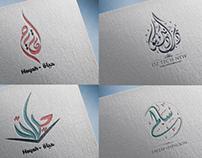 logo font style مخطوطه