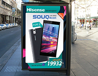 New Smartphone from Hisense  Exclusive at souq.com egyp
