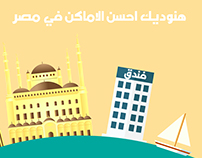 "Fekra Travel ""campaign"""