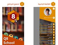 School App ( UI design )