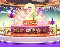 2nd Year Celebration