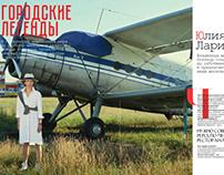 Спецпроект для журнала «Собака.рнд», июнь 2018