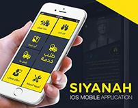Siyanah - IOS Mobile App