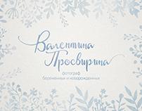 Логотип для фотографа • Logotype for photographer