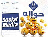 Hawala Ceramic Social Media