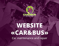 Website «Car&Bus». Car maintenance and repair