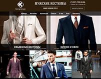 Премиум сайт магазина мужских костюмов.