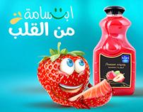 NADEC - Fresh Juice Campaign [2018]