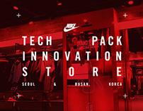 Nike Techpack Innovation Store - Tech Wall