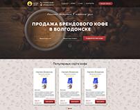 Landig page CoffeeShop