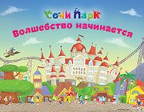 Sochi Park Tales E-book