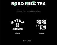 《香飘飘—啵啵牛乳茶》包装设计