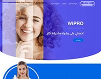 موقع منتج ويبروWIPRO