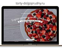Адаптивный Landing page http://torty-dolgoprudny.ru