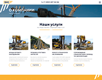 Website design for BMG (Moscow)