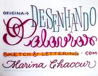 Workshop | Desenhando Palavras 2013/14