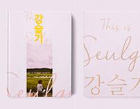 This is Seulgi - Fan Magazine