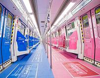 深圳520粉红地铁